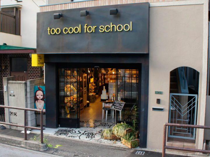 Arquitectura… tiendas en Japon